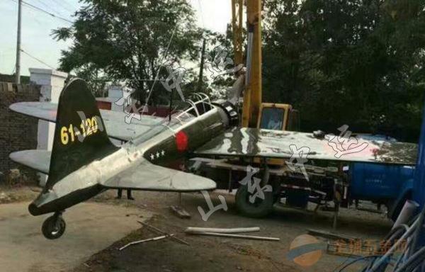 抗战老飞机模型