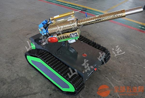履带负载式植保机器人