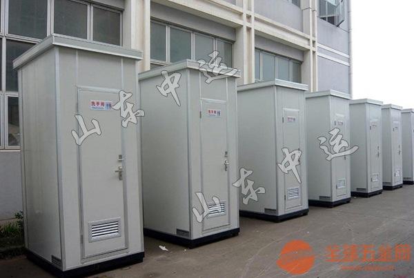 生态环保厕所