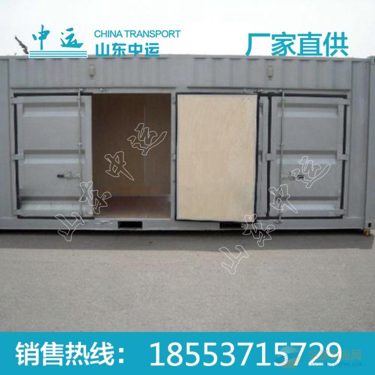 18.5米侧开门集装箱