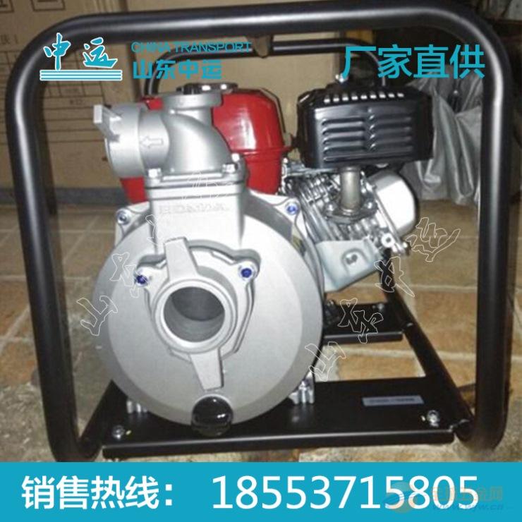 GP80水泵