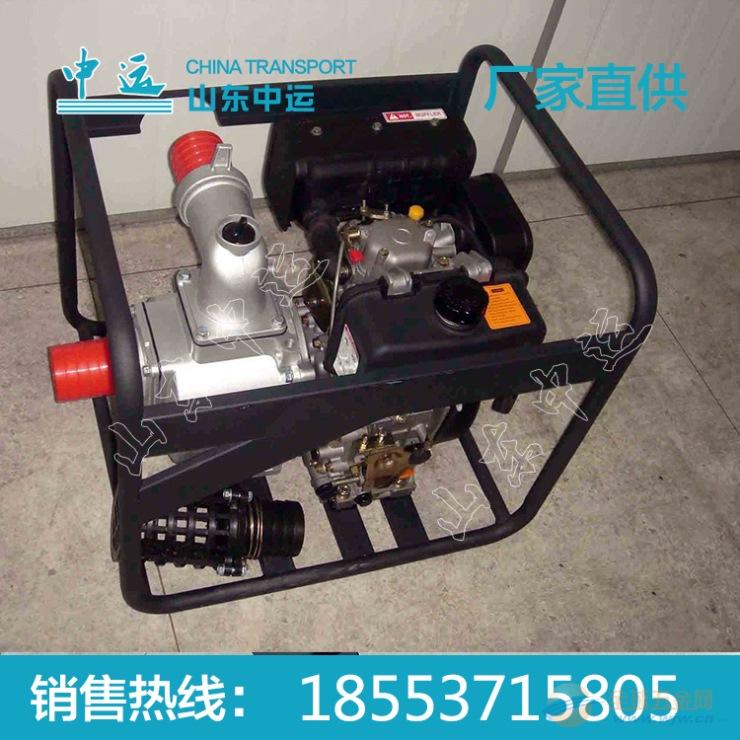 GP50水泵