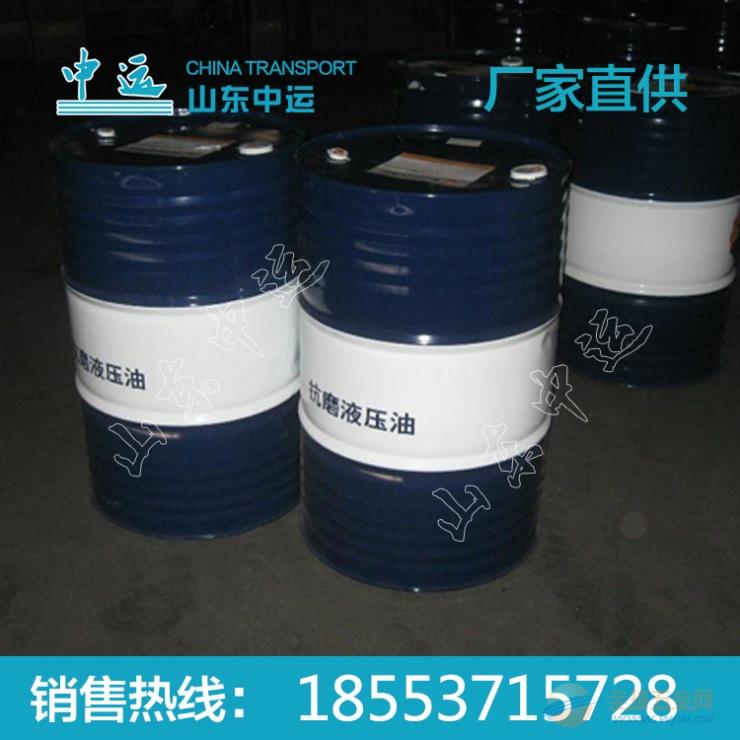 HV低温抗磨液压油 HV低温抗磨液压油厂家