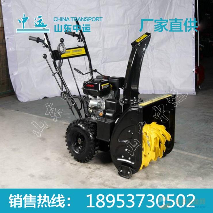 6.5马力轮式扫雪机