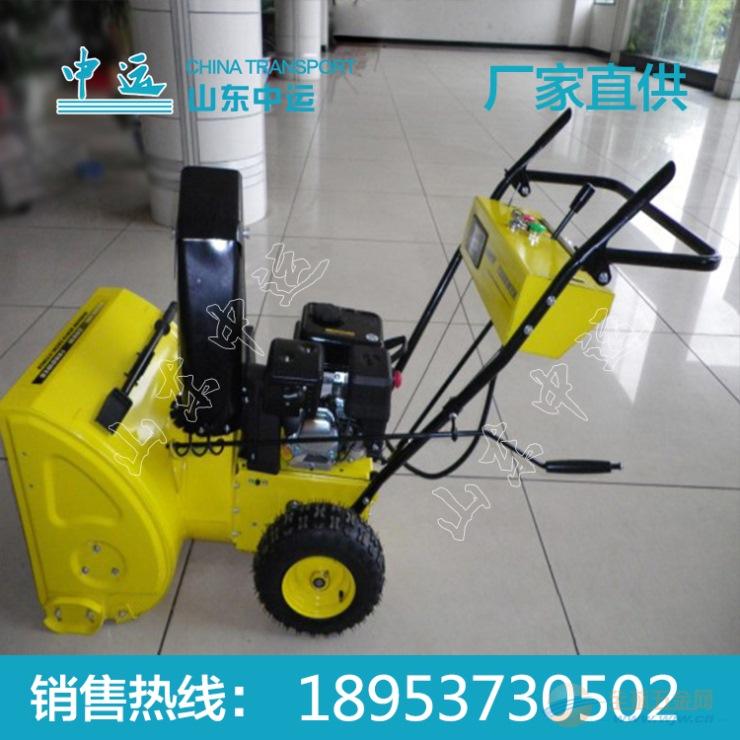 5.5马力/6.5马力电启动扫雪机
