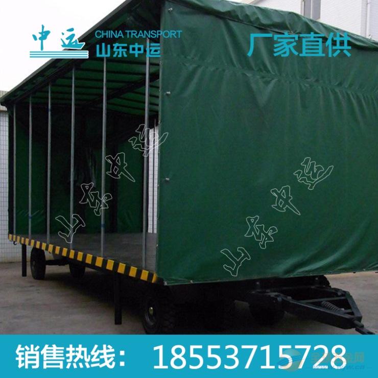 四轮转向雨棚引牵平板拖车价格 山东雨棚引牵平板拖车