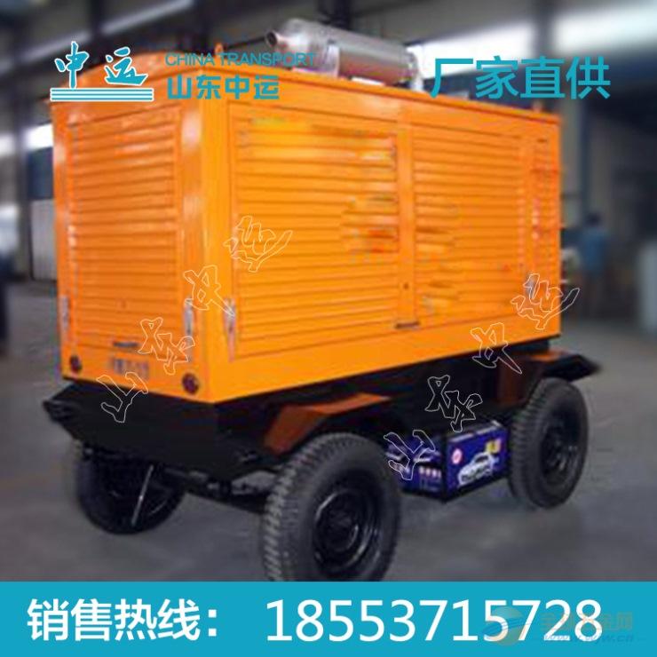 应急抢险牵引拖车价格 厂家直销应急抢险牵引拖车