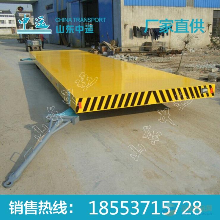 四轮转向重型引牵平板拖车价格 厂家直销重型引牵平板拖车