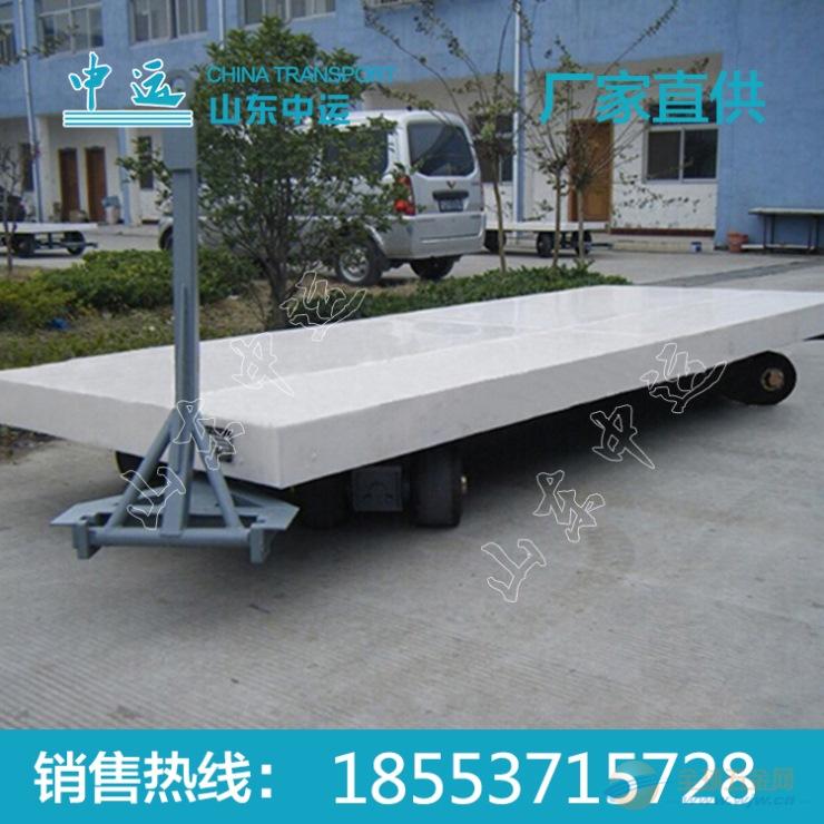 厂家直销工业用四轮转向平板牵引拖车 四轮平板牵引拖车