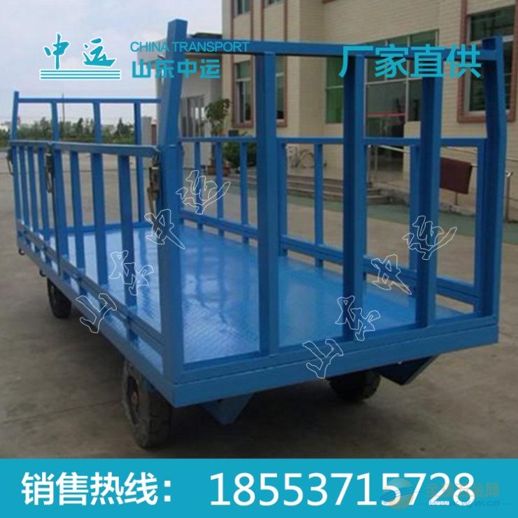 机场专用特种牵引平板拖车厂家直销