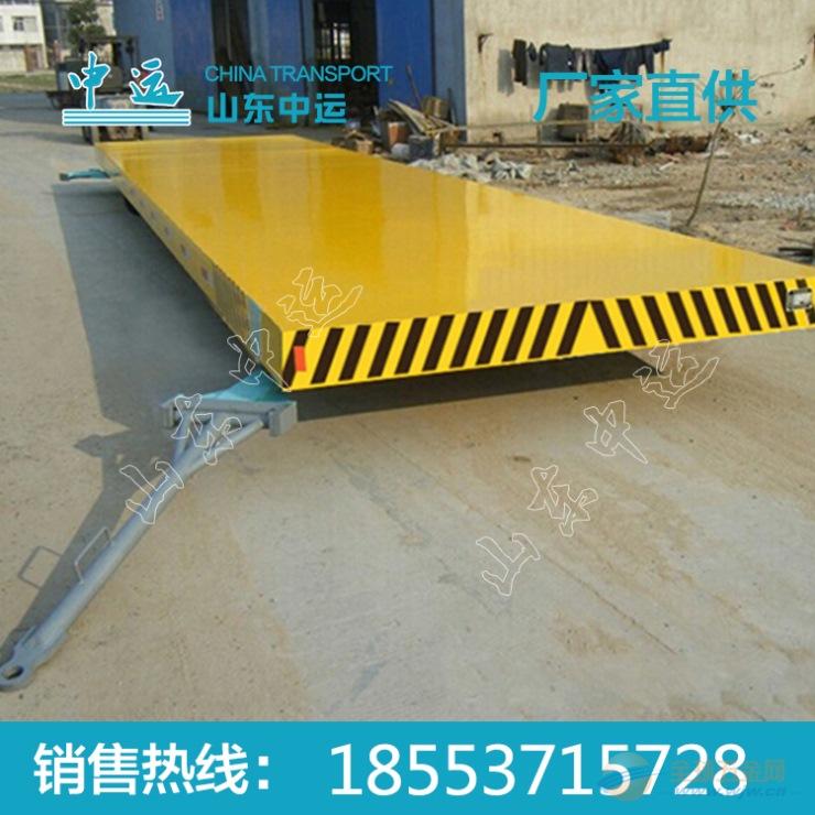 非标重型模具搬运双向引牵平板拖车价格 牵引平板拖车