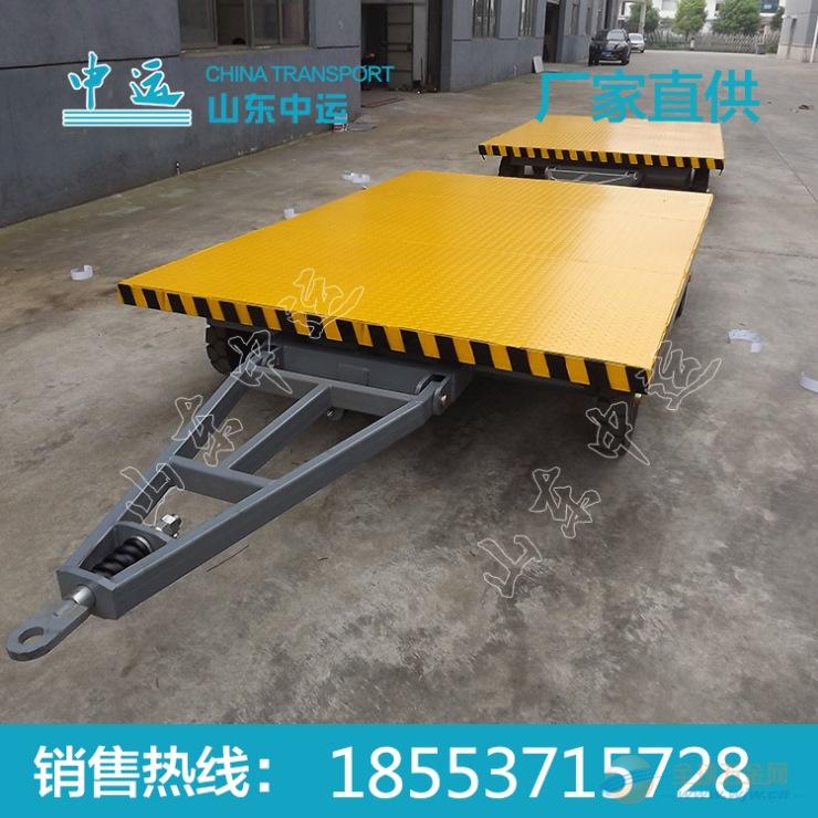 工矿牵引平板拖车价格 厂家直销工矿牵引平板拖车