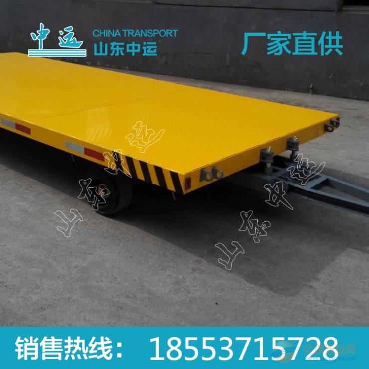 双转盘牵引平板拖车价格 厂家直销双转盘牵引平板拖车