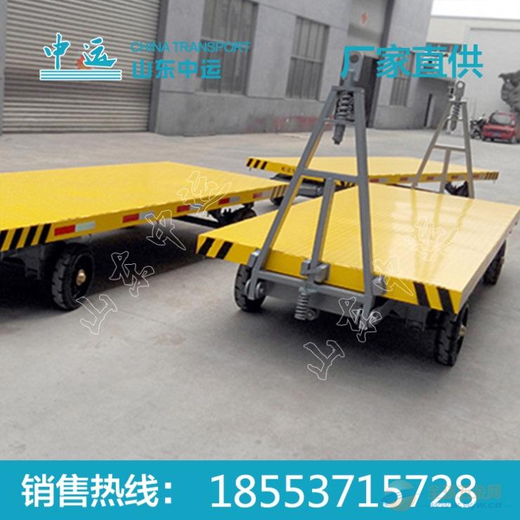 双向牵引平板拖车规格 双向牵引平板拖车价格