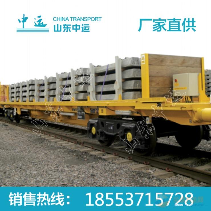 轨道式超低牵引平板拖车价格 厂家直销超低牵引平板拖车