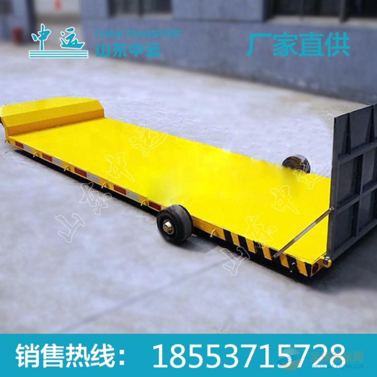 超低牵引平板拖车价格 厂家直销超低牵引平板拖车