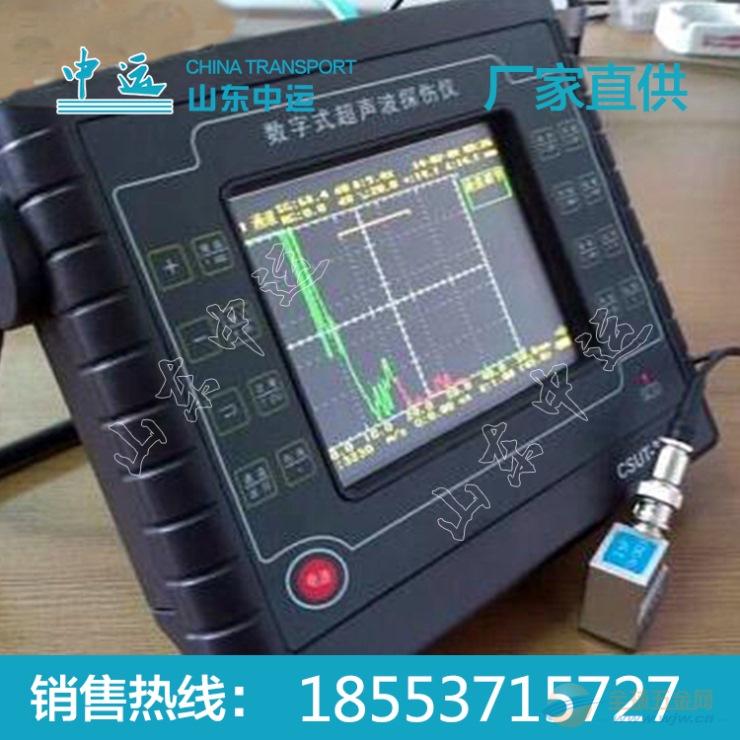 HY-6800型数字式超声波探伤仪