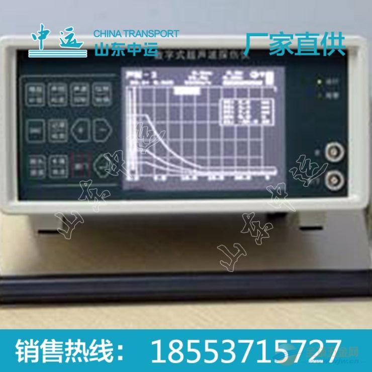 HY-2800型数字超声波探伤仪