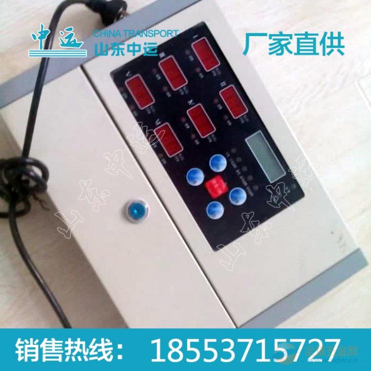 9010/9020气体探测报警控制器