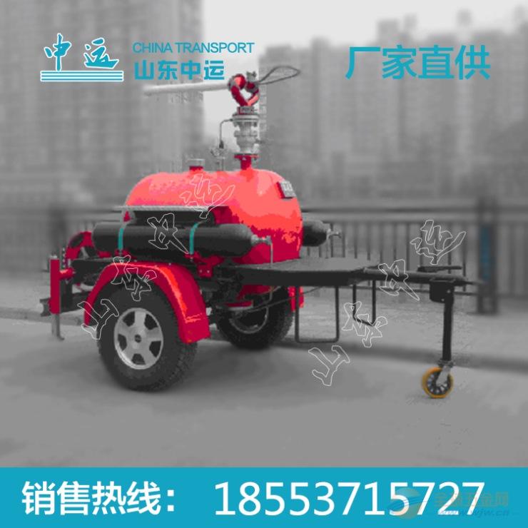 移动式干粉灭火装置规格 移动式干粉灭火装置价格