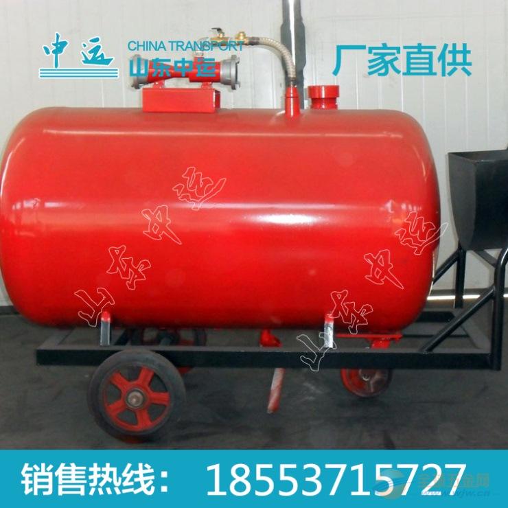 移动式泡沫灭火装置价格 移动式泡沫灭火器厂家直销