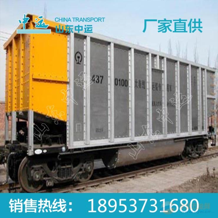 C80B(H)型不锈钢运煤敞车价格