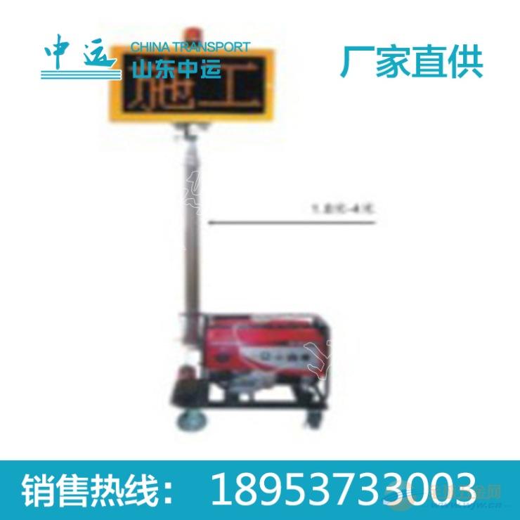 CQY1800 全方位大型移动指示器