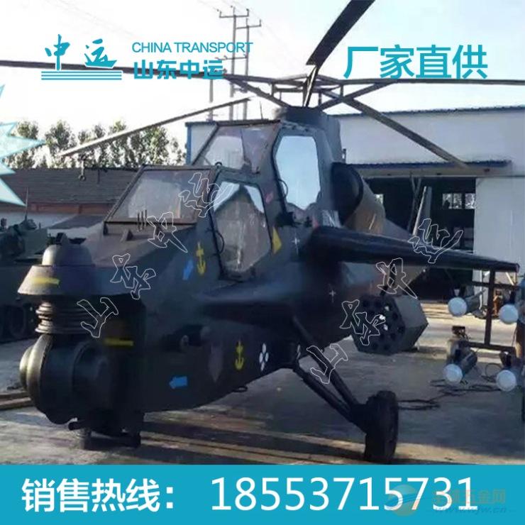 武直10模型价格 直升机模型批发
