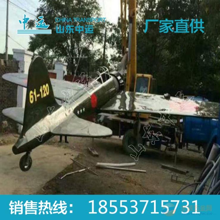 抗战老飞机模型价格 飞机模型厂家