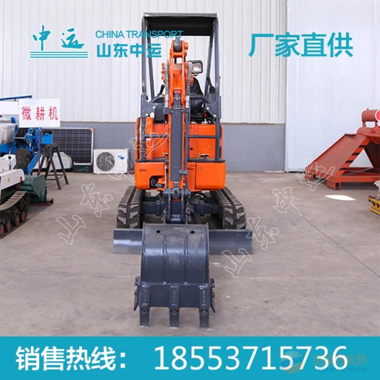迷你型液压挖掘机价格 液压挖掘机厂家