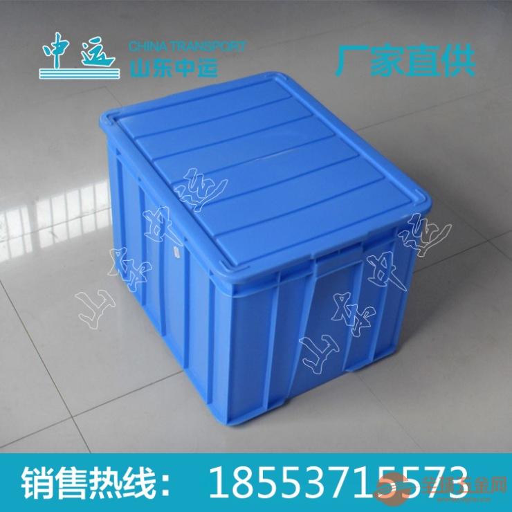 周转箱现货供应 周转箱价格 山东周转箱尺寸