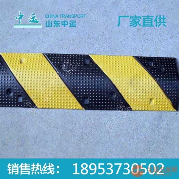 橡胶减速带厂家 橡胶减速带价格
