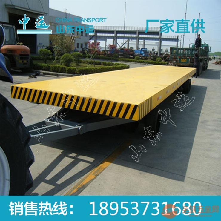 牵引拖车价格 厂家直销牵引拖车 平板牵引拖车
