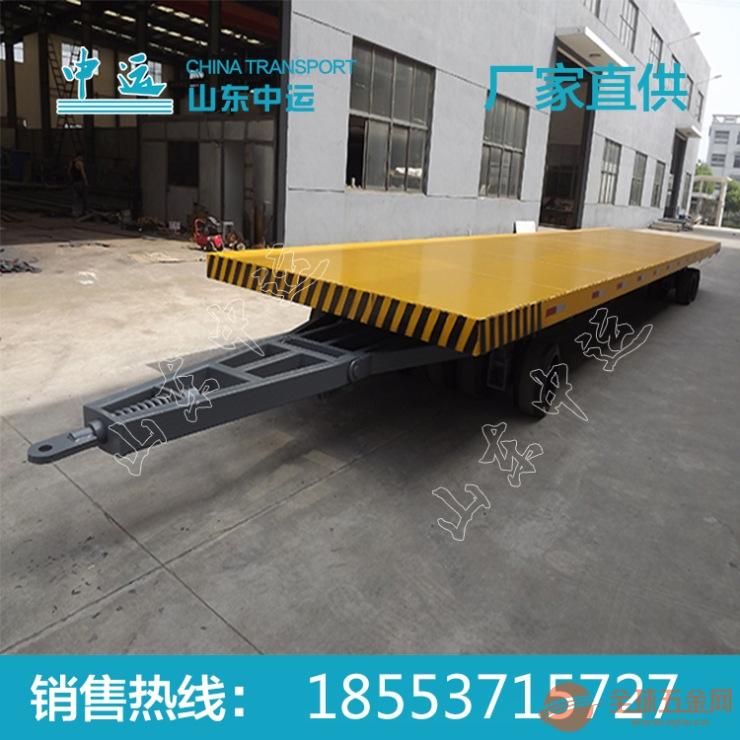 平板运输车规格 中运平板运输车价格