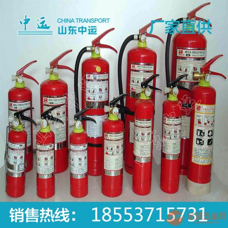 厂家直销灭火器 中运灭火器种类 气体灭火器