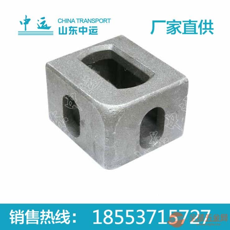 集装箱角件价格 集装箱角件厂家直销