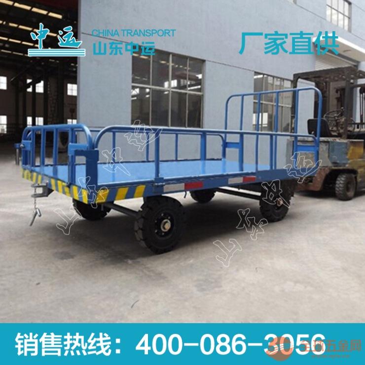 机场拖车价格 中运机场拖车现货 机场拖车型号
