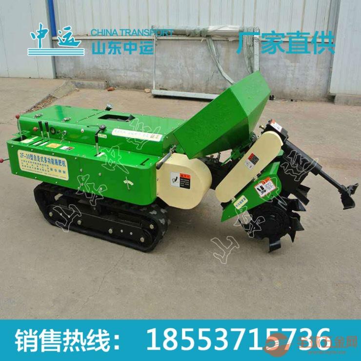 多功能微耕机价格 多功能自走式微耕机 果园微耕机