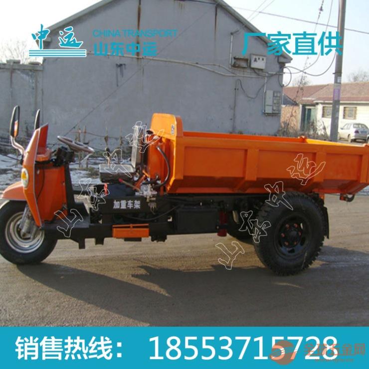 矿用电动三轮车价格 矿用电动三轮车厂家