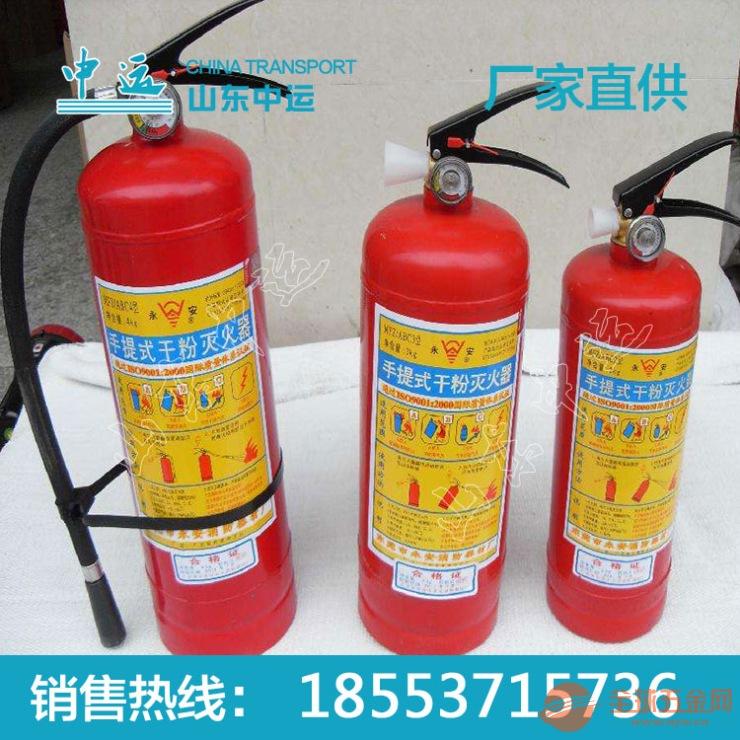 干粉灭火器规格 中运干粉灭火器厂家 气体灭火器