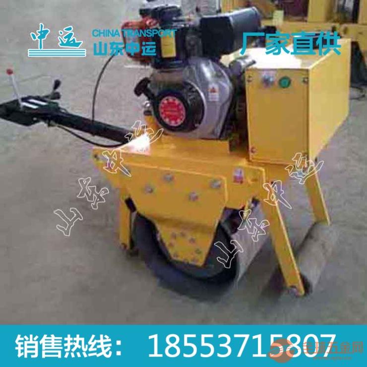 单钢轮压路机型号 中运单钢轮压路机现货 压路压实机
