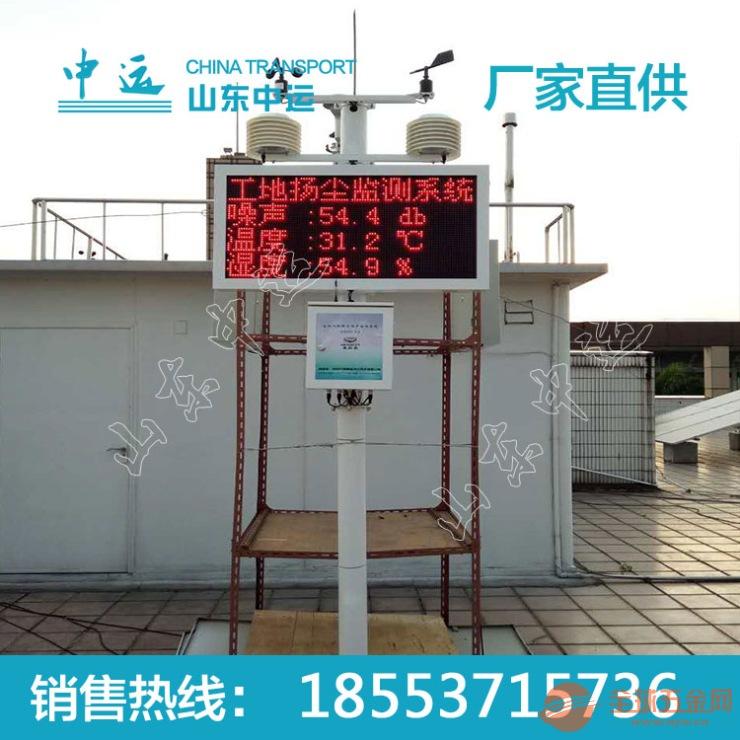 供应环境检测系统 LED环境检测系统价格