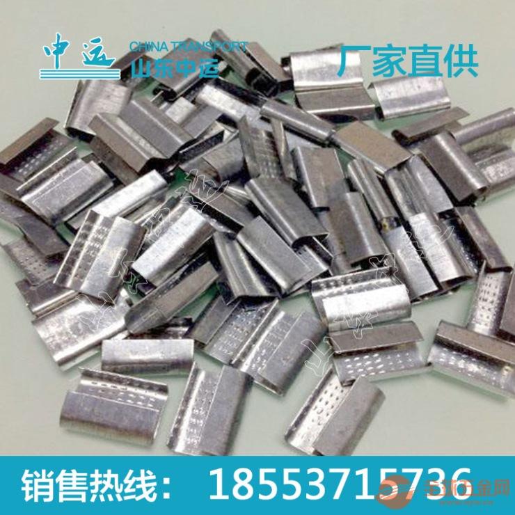 打包扣现货供应 中运打包扣厂家批发 塑钢打包扣