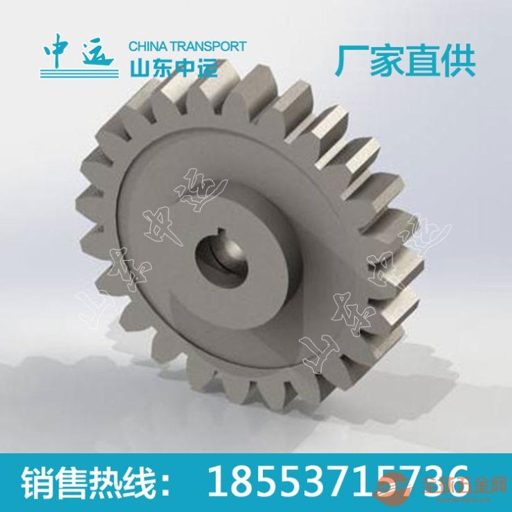 齿轮型号供应 中运齿轮价格 挖机齿轮厂家热销