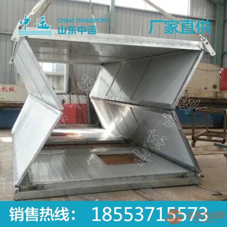 折叠式集装箱价格 折叠式集装箱生产厂家