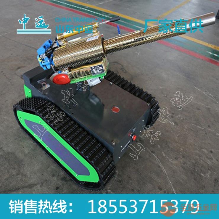 履带负载式植保机器人 ZY-80,履带植保机器人价格,植保机器人