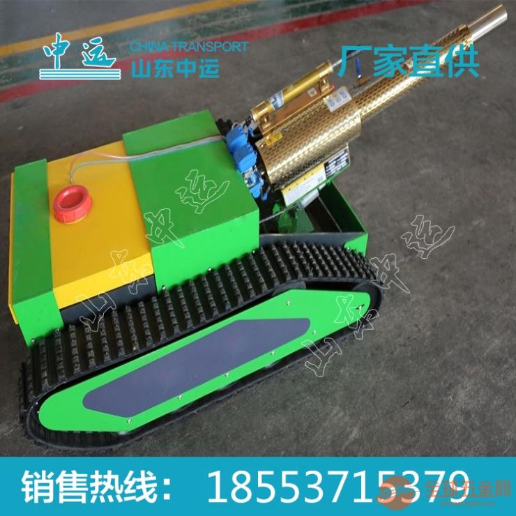 植保机器人生产厂家,植保机器人价格,履带负载式植保机器人 ZY-50