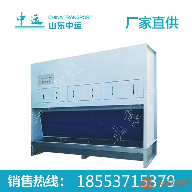 防爆型水帘式除尘机价格 水帘式除尘机厂家 除尘器直销