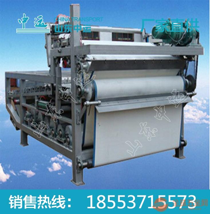 带式压滤机价格 带式压滤机型号 山东带式压滤机厂家