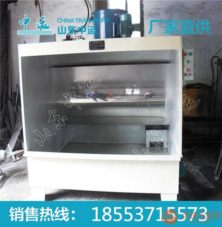 双工位水帘机价格 双工位水帘机厂家 高工位水帘机
